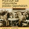"""""""Historia stosunków polsko-japońskich 1904-1945"""" - E. Pałasz-Rutkowski, A. T. Romer - recenzja"""