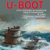 """""""U-Boot. Życie codzienne na niemieckim okręcie podwodnym…"""" – L. Paterson – recenzja"""