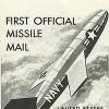 Poczta rakietowa