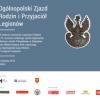 Ogólnopolski Zjazd Rodzin i Przyjaciół Legionów