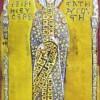 Irena - pierwsza kobieta cesarz na tronie bizantyńskim