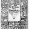 Czy reformacja pada ofiarą polityki historycznej?