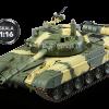 Czołg T-72 powraca