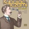 Przedwojennych reklam czar. Nowa wystawa w Krakowie