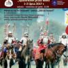 XIII Wielki Turniej na Zamku w Uniejowie