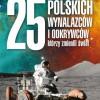 """DO WYGRANIA: """"25 polskich wynalazców i odkrywców, którzy zmienili świat"""""""