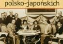 """Wywiad z Ewą Pałasz-Rutkowską współautorką """"Książki Historycznej Roku"""" 2009"""