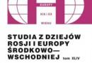Studia z Dziejów Rosji i Europy Środkowo-Wschodniej