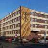 Niech i Katowice mają swoją szansę i swój czas - list intencyjny SKNH UŚ w sprawie organizacji XX OZHSiD