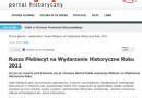 "Media o ""historia.org.pl"" w 2012 r."