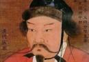 Organizacja gwardii przybocznej Chana Ugedeja w świetle Tajnej historii Mongołów