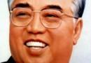 Fałszywa legenda Kim Ir Sena