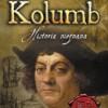 """Kolumb. Historia nieznana"" – M. Rosa - recenzja (2)"