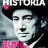 Nowe miesięczniki historyczne? Wojna o czytelnika-historyka