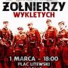 Narodowy Dzień Pamięci Żołnierzy Wyklętych w Lublinie 2013