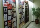 """Wystawa: """"Stan wojenny 1981-1983 w dokumentach zasobu Archiwum Akt Nowych"""""""