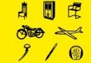 Wspomnień czar czyli osiągnięcia designu na Śląsku – zaproszenie na wirtualny spacer z przewodnikiem
