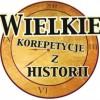 """""""Wielkie Korepetycje z Historii"""" w Katowicach 2013"""