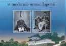"""""""Cesarz Meiji (1852-1912). Wizerunek władcy w modernizowanej Japonii w setną rocznicę śmierci cesarza"""" – E. Pałasz-Rutkowska – recenzja"""