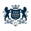 XXII OZHS w Gdańsku. Terminy