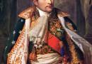 "Konferencja: ""Rok 1813. Bilans epoki napoleońskiej na Śląsku"""