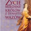 """Do wygrania: """"Życie miłosne polskich królów z dynastii Wazów"""", I. Kienzler [wyniki]"""