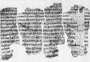 Papirus z Derveni - najstarszy rękopis znaleziony w Europie