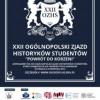 XXII Ogólnopolski Zjazd Historyków Studentów w Gdańsku [program]