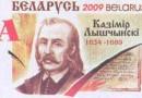 Ateiści zrekonstruowali egzekucję Kazimierza Łyszczyńskiego
