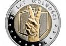 Moneta na 25. lecie odzyskania wolności