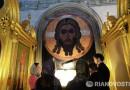 Wystawa o Sergiuszu z Radoneża