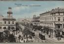 Warszawa kolorowa, czarno-biała i zniewolona. Stolica, której już nie ma [zdjęcia]
