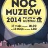 Noc Muzeów w Łodzi 2014 [program]