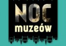 Noc Muzeów 2014 w Gdańsku [program]