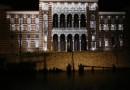 Biblioteka Narodowa w Bośni powraca do siebie po 22 latach