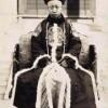Ostatni chiński cesarz