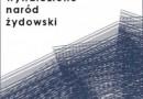 """""""Kiedy i jak wynaleziono naród żydowski"""" – Sh. Sand – recenzja"""