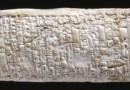 Skarga klienta sprzed 4 tysięcy lat. Wieki mijają, zwyczaje zostają