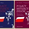 """""""Polacy Ratujący Żydów. Tom I: Historie niezwykłe"""" red. J. Żaryn, T. Sudoł; """"T. II: Słownik"""" red. J. Hera - recenzja"""