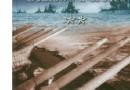 """Do wygrania: """"Stalowe Fortece"""" tom II, R. K. Massie"""
