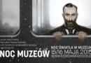 Noc Muzeów w Krakowie 2015 [program]