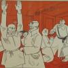 Niemiecka karykatura propagandowa o Sowietach (1941)