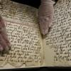 Najstarsza część Koranu odnaleziona w Birmingham