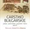 """M. Leszka, K.Marinow """"Carstwo bułgarskie. Polityka-kultura-społeczeństwo. 866–971"""" - premiera"""