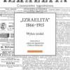 """""""Izraelita"""" 1866-1915. Wybór źródeł"""" - red. A. Jagodzińska, M. Wodziński - recenzja"""