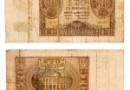 Krótka historia polskiego pieniądza