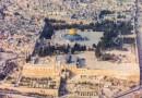 Jerozolima: odnaleziono osadę sprzed 7 tys. lat