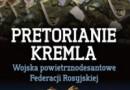 """""""Pretorianie Kremla. Wojska powietrznodesantowe Federacji Rosyjskiej"""" – M. Depczyński – recenzja"""