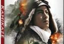 """Kamikaze"" – Takashi Yamazaki – recenzja filmu"