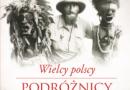 """M., P. Pilichowie """"Wielcy polscy podróżnicy, którzy odkrywali świat"""" - zapowiedź"""